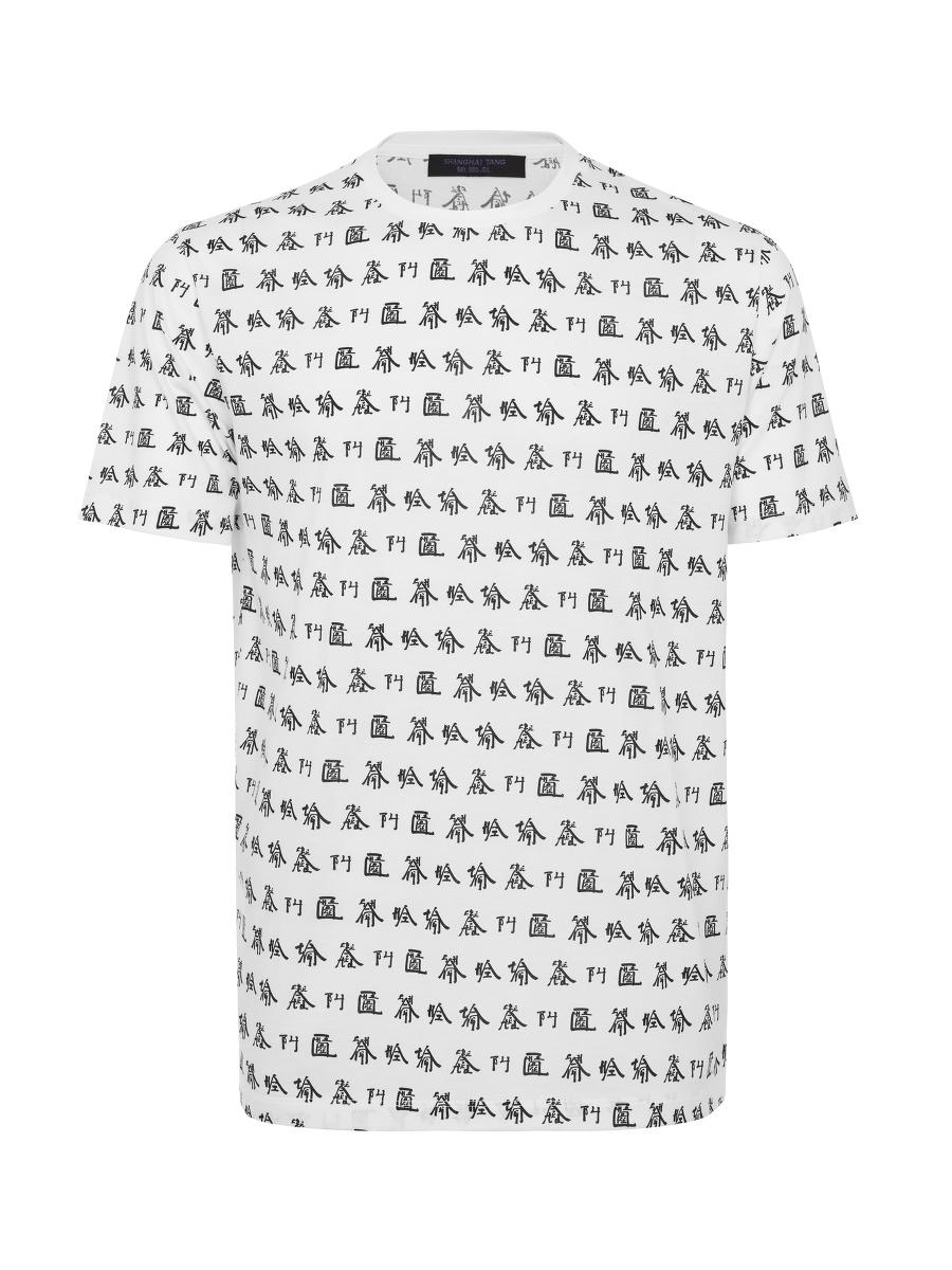 Xu Bing for Shanghai Tang Allover Print T-shirt