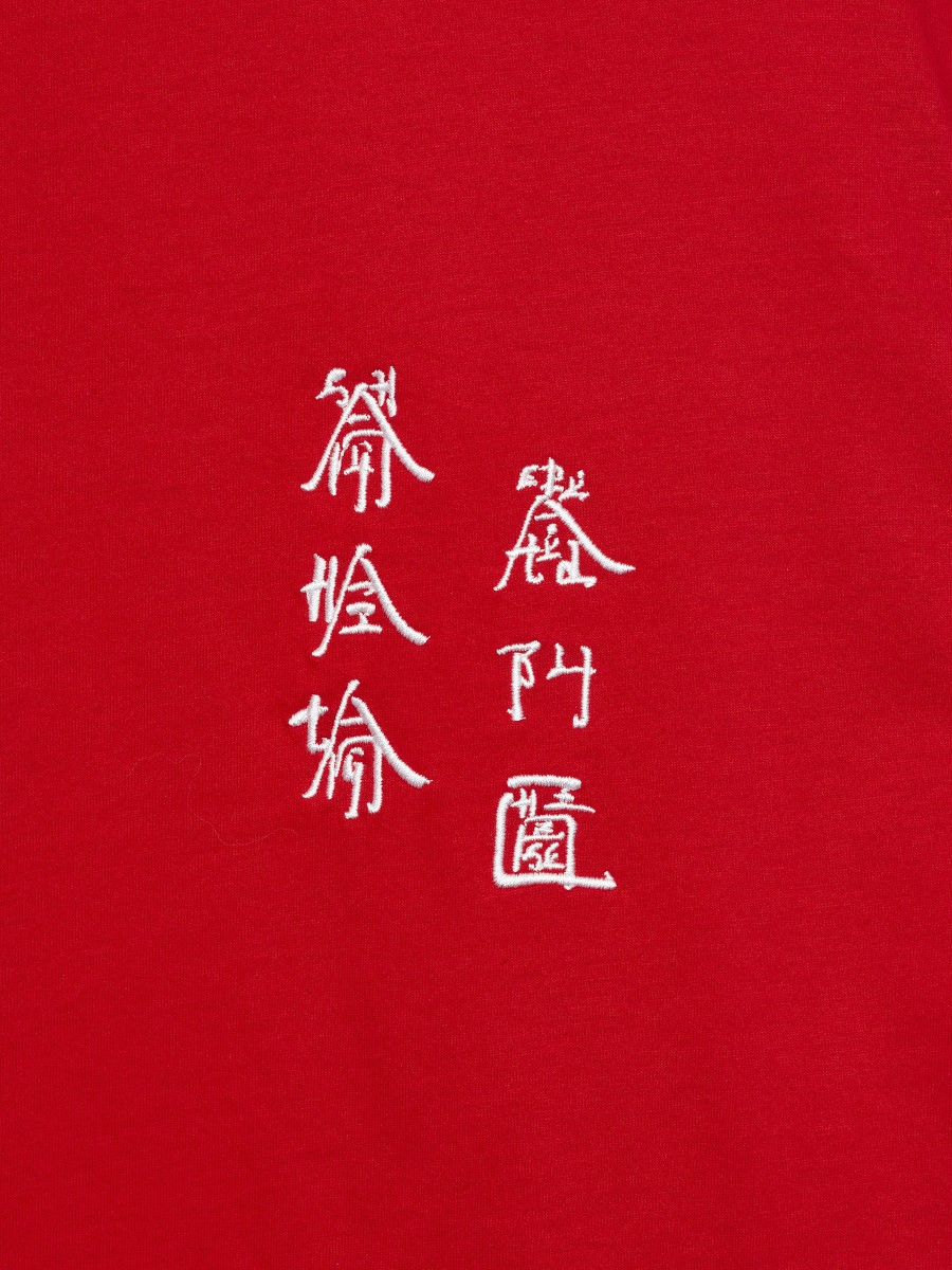 Xu Bing for Shanghai Tang Embroidered T-shirt