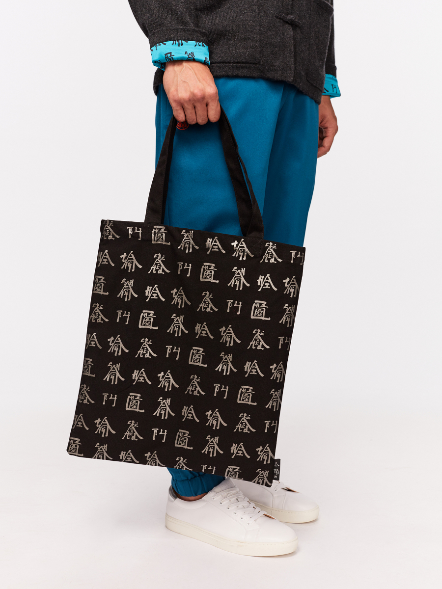 Xu Bing for Shanghai Tang Printed Canvas Tote