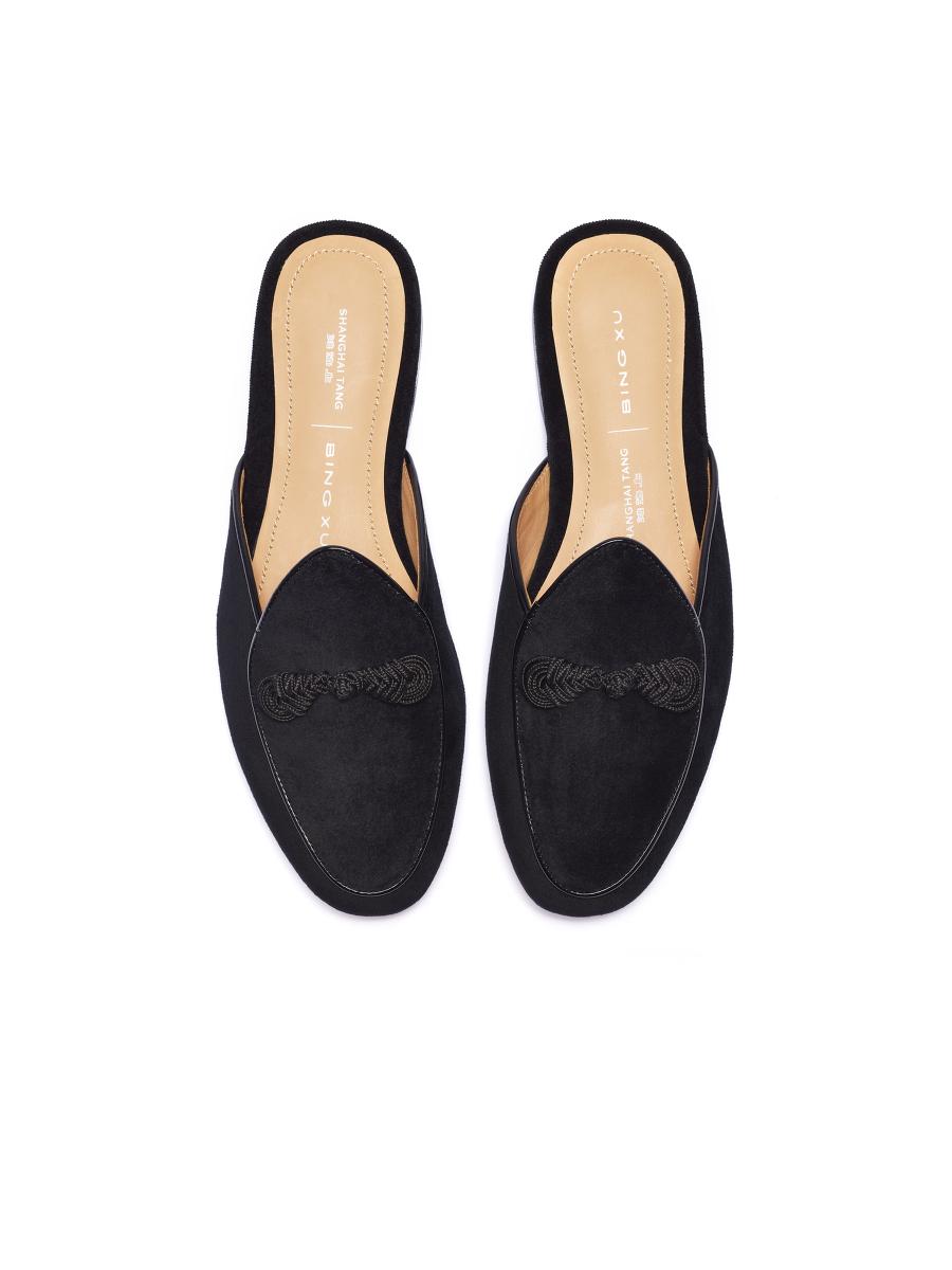 Bing Xu for Shanghai Tang 'In the Mood for Love' Velvet Loafer Mules