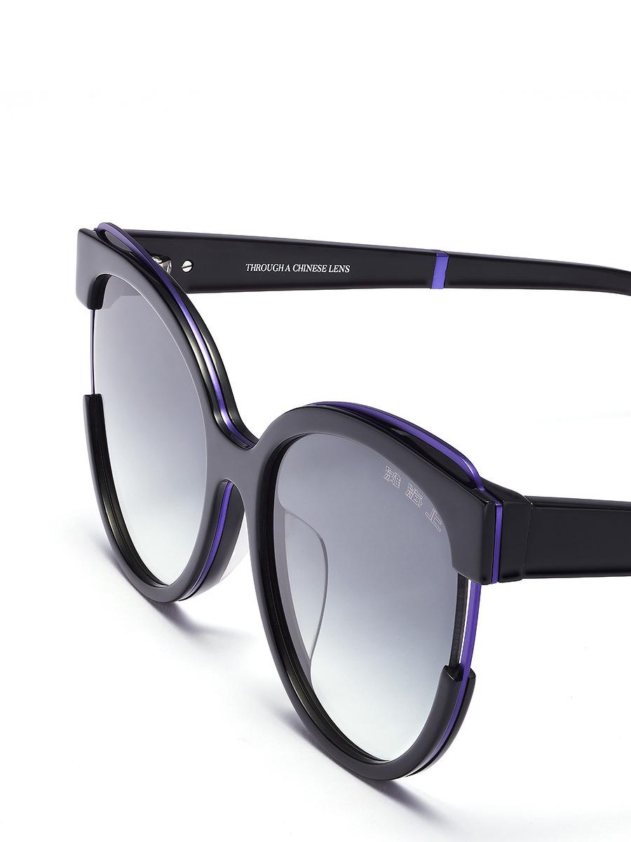 'Felix' Cat Eye Sunglasses