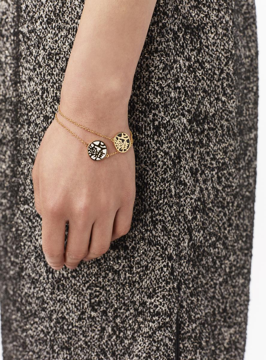 SHT Motif Enamel Charm Bracelet