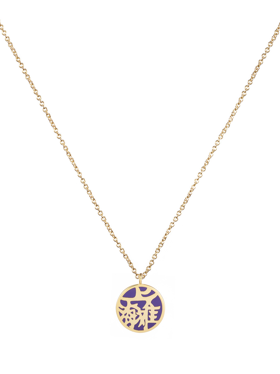 SHT Motif Enamel Pendant Necklace