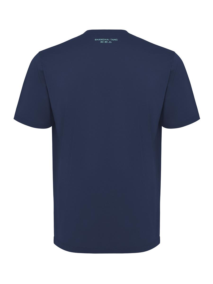 Multicolour 'SHT Motif' Embroidery T-shirt