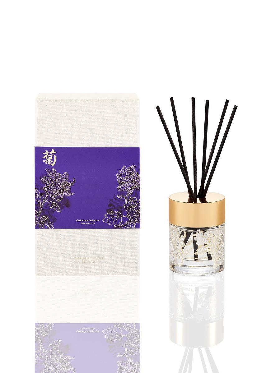 Chrysanthemum Diffuser & Refill Set