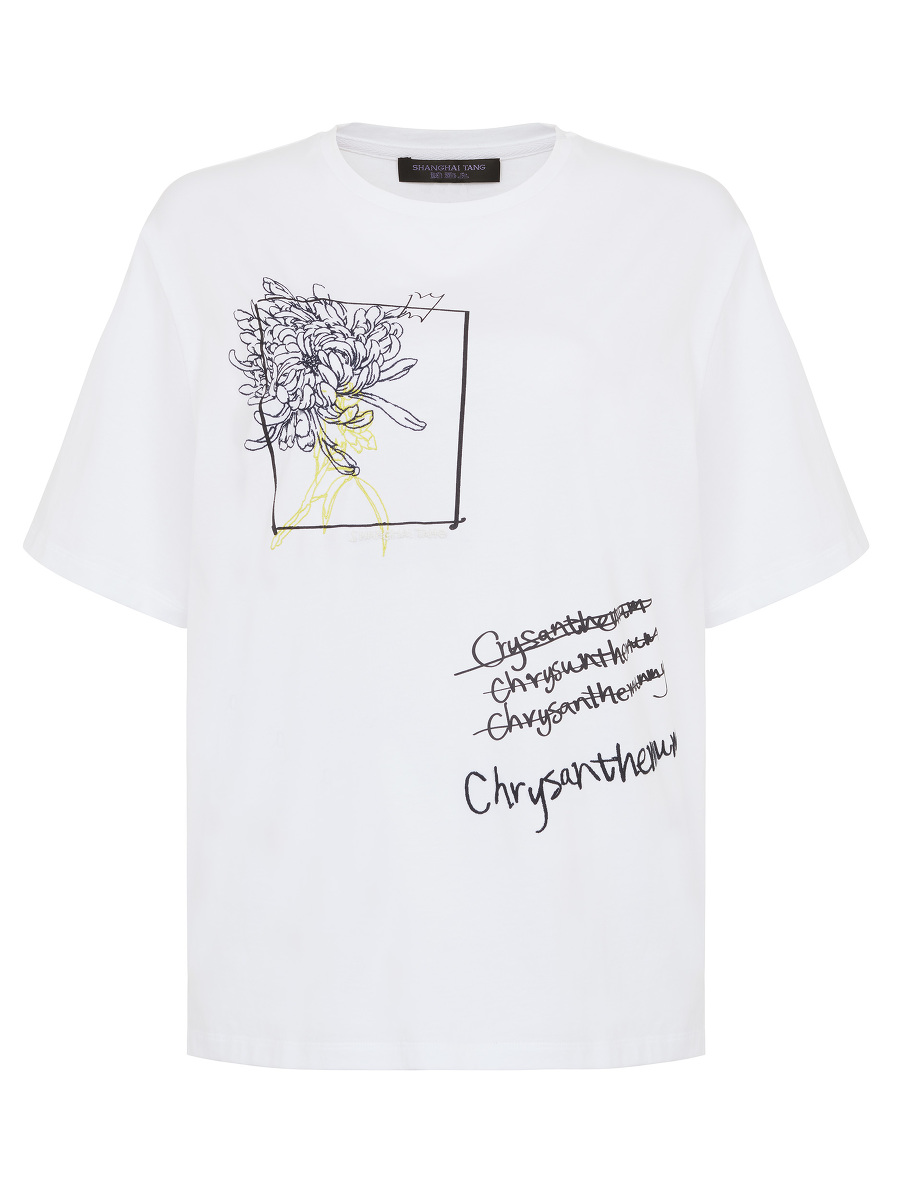 Chrysanthemum Print and Embroidery T-shirt